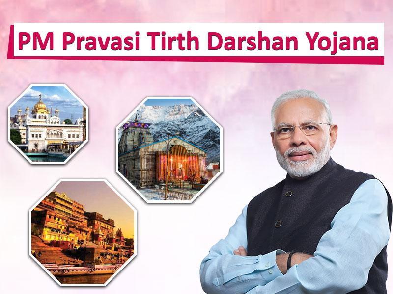 PM Pravasi Tirth Darshan Yojana 2021 Online Registration